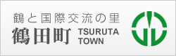 津軽平野のほぼ中央に位置し、町の中央を岩木川が縦断するりんごと米を中心とした農業のまちです。