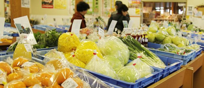 新鮮野菜・果物の直売