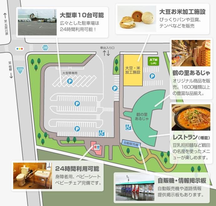公衆トイレ(身障者用あり・ベビーシート・ベビーチェア完備)自動販売機、遊歩道