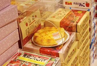 青森県内外から集めた1,600種類以上の豊富な品ぞろえ。