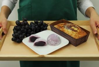 甘くてジューシーな「スチューベン」を使用した大福やパウンドケーキは大人気商品です