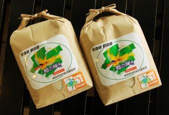 鶴田町の安全、安心な大豆・お米